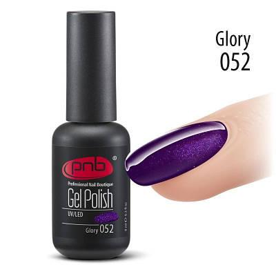 Гель-лак PNB 052 (Glory) 8 ml.
