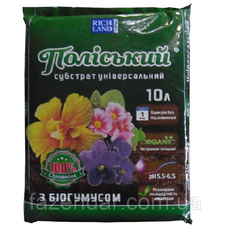 Субстрат Поліський універсальний з біогумусом 10 л pH 5.5-6.5