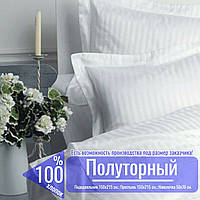 Постельный комплект ПОЛУТОРНЫЙ, ткань: Страйп Сатин