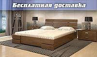 Кровать деревянная Дали Люкс без подъёмного механизма из натурального дерева полуторная, фото 1
