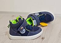 Clibee демисезонные ботинки Хайтопы для мальчика 26 -31 р