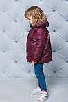 Курточка для девочки демисезонная Бордовая, фото 3