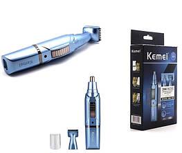 Триммер для носа і вух Kemei Km-199