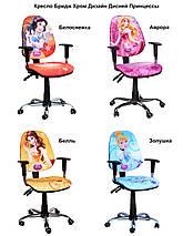 Кресло Бридж Хром Дизайн №14 Фея, фото 2