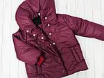 Курточка для девочки демисезонная Бордовая, фото 4