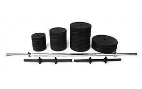 Гриф 150 см, два грифа (гантельные) 45 см + 72 кг дисків з протиударним ABS покриттям