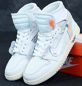 Мужские Кроссовки Nike Air Jordan Off White, найк джордан Белые