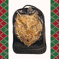Мужской рюкзак 3D с волком без шипов