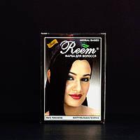 Натуральная краска для волос на основе хны Reem Gold - цвет черный