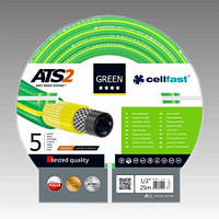 Шланг для полива Cell fast Green 5/8 (50 м)