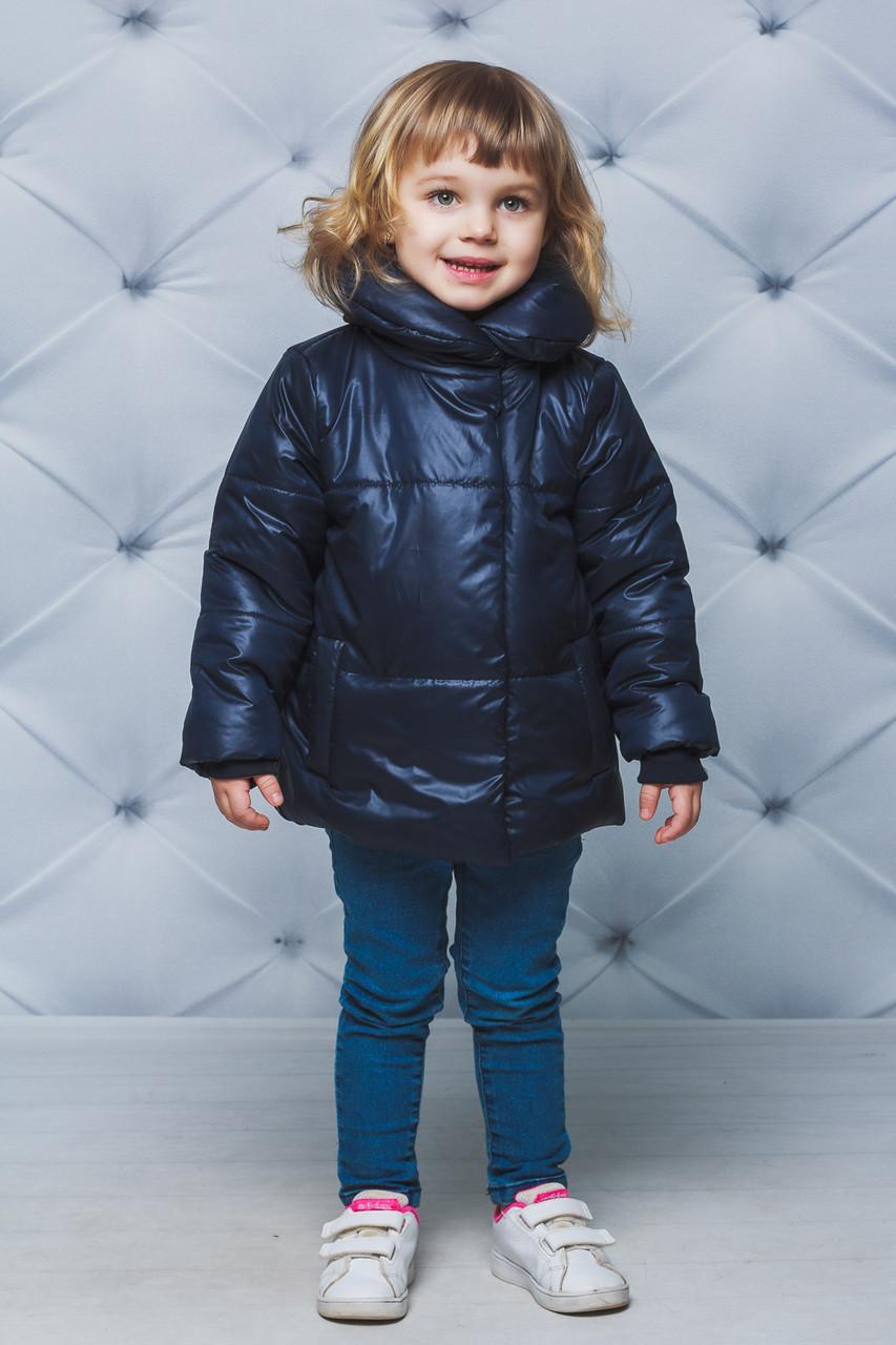 Курточка для девочки демисезонная Темно-синяя