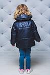 Курточка для девочки демисезонная Темно-синяя, фото 2