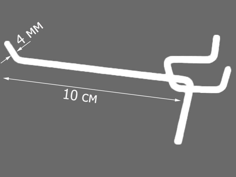 Крючок одинарный окрашенный 100 мм на перфорацию