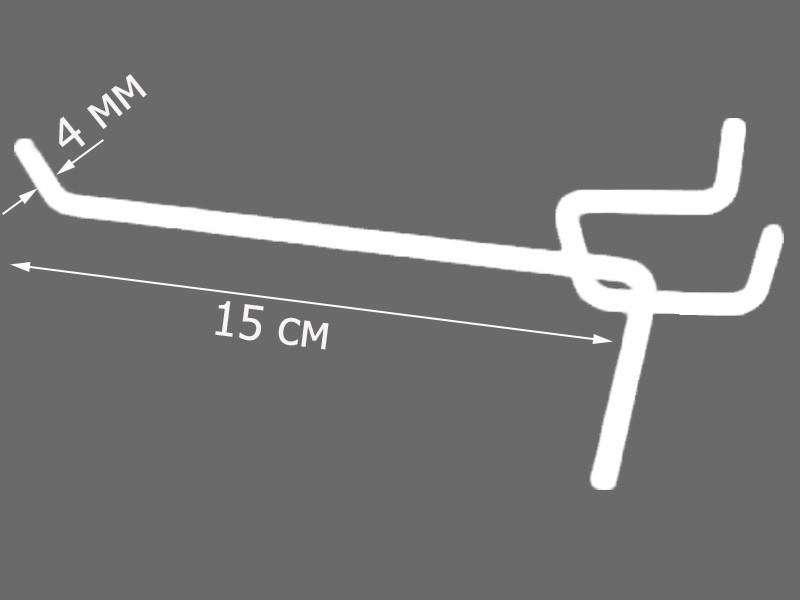 Гачок одинарний пофарбований 150 мм на перфорацію