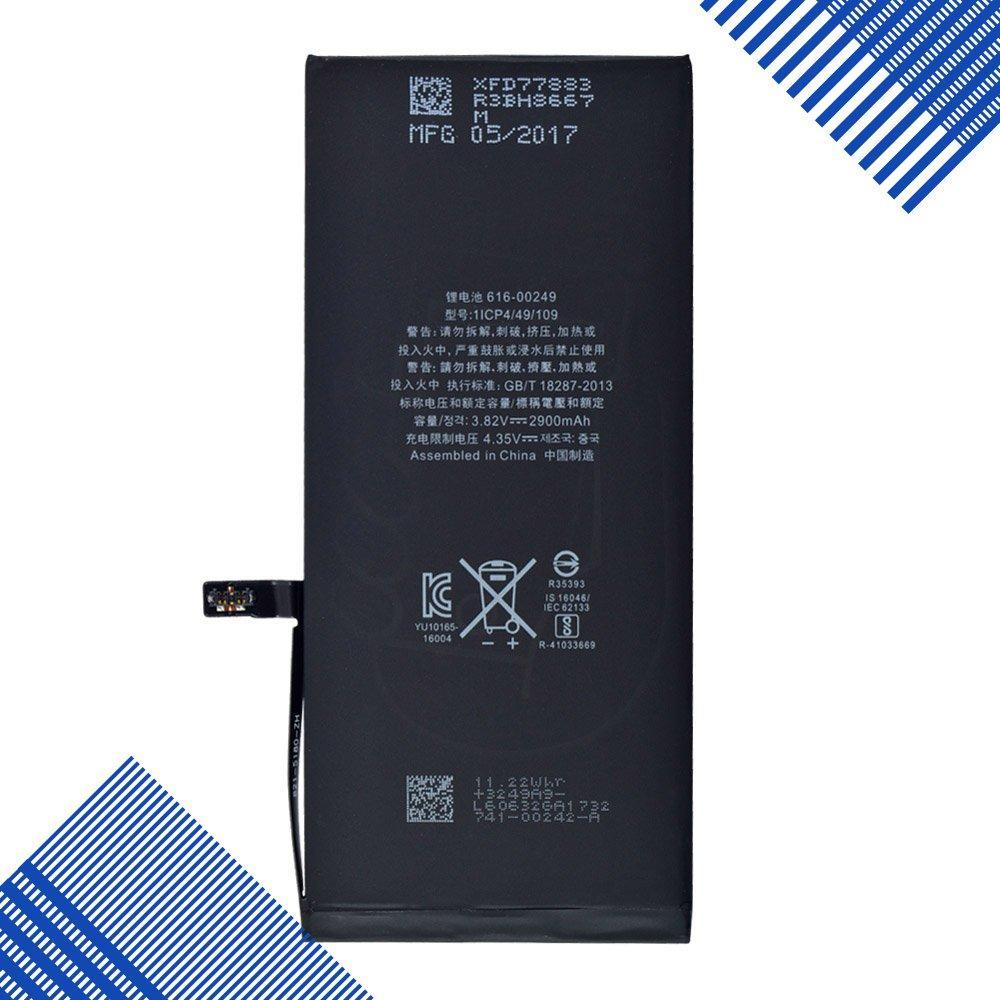Аккумулятор для iPhone 7 Plus (5.5), копия высокого качества