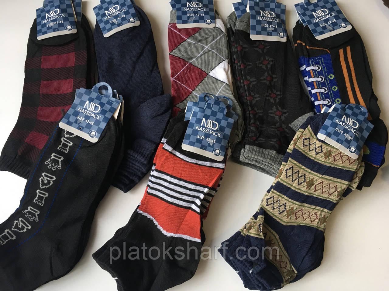 """Хлопковые носки для мужчин """"Короткий молодежный Спорт"""""""