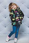 Курточка для девочки демисезонная принт Совы, фото 3