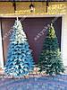 Литая елка Елитная 1.80м. голубая / Лита ялинка / Ель / ёлка пластиковая литая / Эль искусственная, фото 5