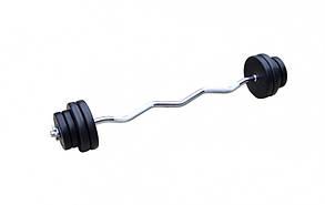 Штанга W-подібна розбірна 20 кг з протиударним ABS покриттям
