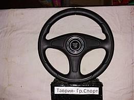 Руль Таврия Славута Гранд Спорт для авто