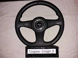 Руль Таврия Славута Спорт Экстрим для авто