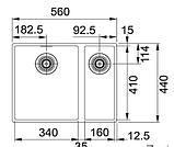 Мийка кухонна подвійна 9-054, фото 2