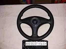 Руль ВАЗ 2101-07 3 спицы Гранд Спорт для авто