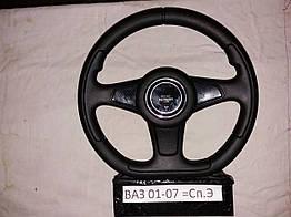 Руль ВАЗ 2101-07 3 спицы Спорт - Экстрим для авто