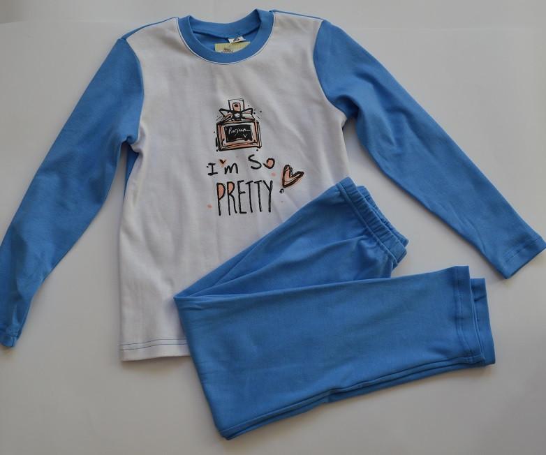 Пижама, кофта с брюками YAROSLAV 122 Голубой