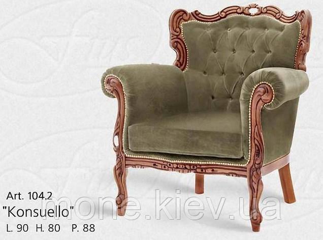 """Итальянское кресло  """"Консуэло"""", фото 2"""