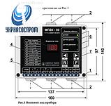 МПЗК-50 60-120 А  прибор защиты и контроля, фото 4