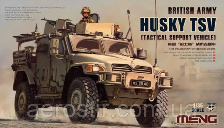 HUSKY TSV (Tactical Support Vehicle) 1/35 Meng Model VS009
