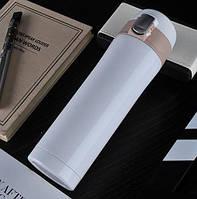 Термос Starbucks - тамблер термокружка с безопасной крышкой (Старбакс) 450 мл белый
