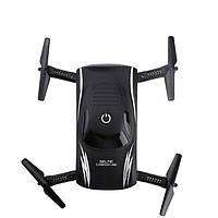 Складной квадрокоптер SUNROZ X185 GW186 селфи дрон с камерой 0.3Mp WiFi Черный (SUN1383)