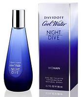 Davidoff Cool Water Night Dive Woman edt 80 ml. w оригинал