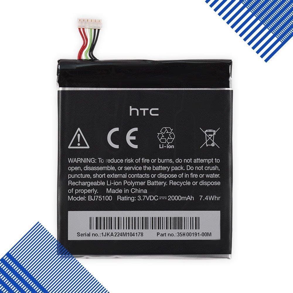 Аккумулятор для HTC EVO 4G (X720D), 35H00191-00M, емкость 2000 мАч, напряжение 3,7 В