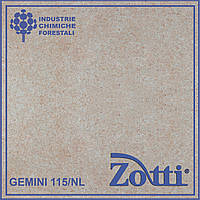Термогранитоль/термопласт GEMINI 115/NL. (Италия)