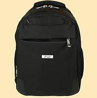 e1249a80ffae Рюкзак мужской городской, вместительный рюкзак, качественный рюкзак, рюкзак  школьный, рюкзак для подростка