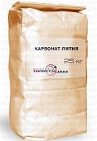 Карбонат лития, литиевая соль угольной кислоты, литий углекислый, фото 1