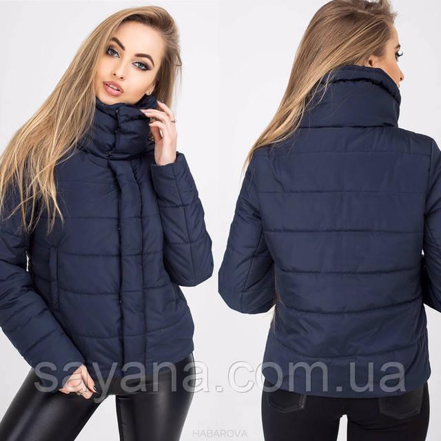 женская куртка демисезон интернет