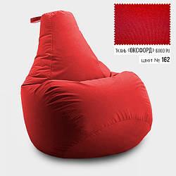 Кресло груша мешок бескаркасное Оксфорд, водоотталкивающее красное (L, XL, XXL, XXXL)