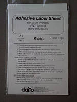 Пленка для лазерной печати белая самоклеющаяся А4 10 л/упак LPD-10CT WHT Daito (02732)
