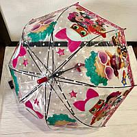 Детский прозрачный зонтик L.o.L.