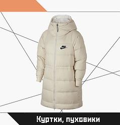 Женские куртки, пуховики