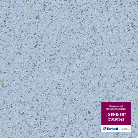 Комерційний гомогенний лінолеум TARKETT iQ EMINENT 21030143, фото 2