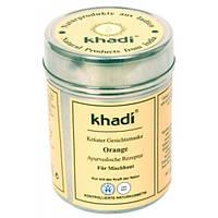 Khadi Растительная маска для лица и тела Khadi «Orange» (50 г)