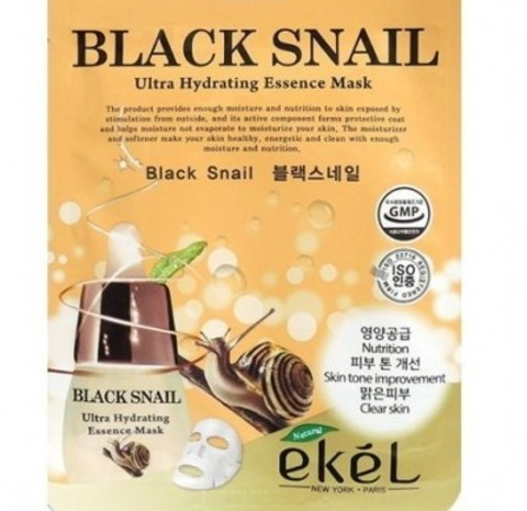 Тканевая маска с муцином черной улитки Ekel Black Snail Ultra Hydrating Essence  Mask