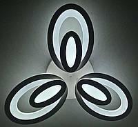 Люстра потолочная Led YR-2309/3-wh, фото 1