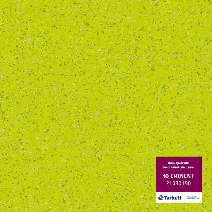 Коммерческий линолеум гомогенный  TARKETT iQ EMINENT 21030150