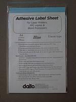 Пленка для лазерной печати голубая самоклеющаяся А4 10 л/упак LPD-10CT BLU Daito (02729)